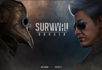 邊境幸存者