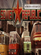 工人和资源:苏维埃共和国