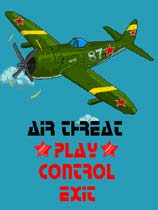 空中威胁免安装绿色版