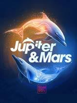 木星与火星