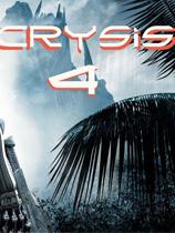 孤岛危机4