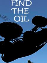 寻找石油赛车版
