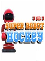 3对3超级机器人冰球免安装绿色版