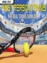 《第一人称网球:真实网球模拟》免安装绿色版[v2.3]