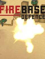 火炮防御免安装绿色版[v1.1]