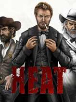 《Heat》测试版[Alpha 18|Steam正版分流]