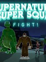 超自然格斗小队免安装绿色版