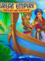 伟大帝国:埃及遗迹免安装绿色版
