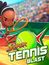 《超级爆裂网球》免安装绿色版
