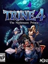 三位一体4:梦魇王子