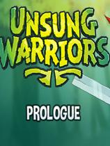 未成战士-序幕(Unsung Warriors - Prologue)游侠LMAO汉化组汉化补丁V1.0