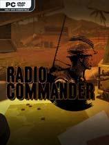 无线电指挥官