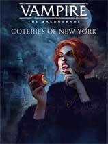 《吸血鬼:纽约同僚》免安装绿色版[v1.0.06豪华版]