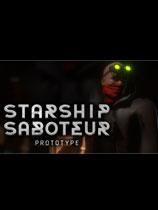 星舰破坏者(Starship Saboteur)游侠LMAO汉化组汉化补丁V1.0
