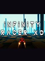 《无限竞速XD》免安装绿色版