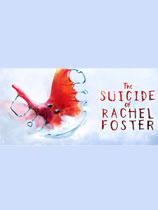 瑞秋:福斯特自杀之谜