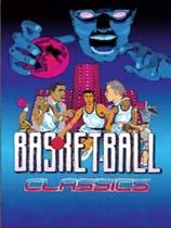 《篮球经典》免安装绿色版