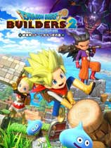 勇者斗恶龙:建造者2(Dragon Quest Builders 2)游侠LMAO汉化组简体中文补丁V1.0