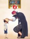 《海賊無雙4》官方中文版[豪華版Build 20200720|Steam正版分流]