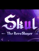 《Skul:英雄殺手》免安裝綠色中文版[Build 20200623測試版|官方中文]