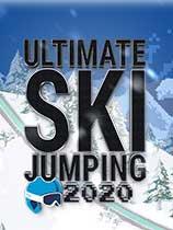 《终极跳台滑雪2020》