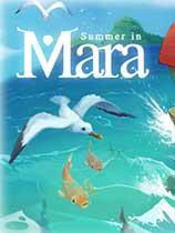 瑪拉的夏天免安裝綠色中文版[官方中文]