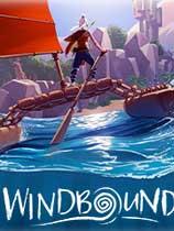 《逆风停航》整合DLC官方中文 Windbound 免安装简体中文绿色版 解压缩即玩][CN]