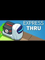 《Express Thru》免安裝綠色版