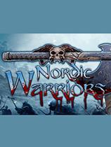 《北歐勇士》免安裝綠色版