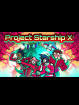 《星艦X計劃》免安裝綠色版