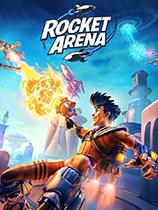 《火箭竞技场》官方中文版[Build 20210303 Steam正版分流]