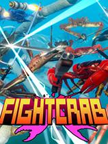 《螃蟹大战》Fight Crab|免安装绿色中文版|v1.2.0.2|官方中文|解压缩即玩][CN]