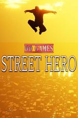 《街头英雄》免安装绿色版