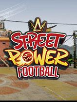《街头力量足球》官方中文版[v1.0.13048|Steam正版分流]