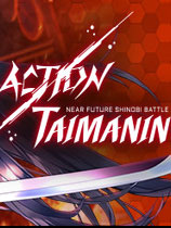 Action Taimanin