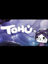《TOHU》官方中文|免安装简体中文绿色版|解压缩即玩][CN]