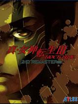 《真女神转生3高清重制版》官方中文版[Steam正版分流]