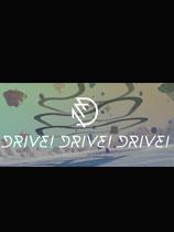 《Drive!Drive!Drive!》 Build  20170212|免安装绿色版|解压播放][EN]