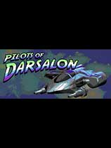 《Pilots Of Darsalon》免安装绿色版