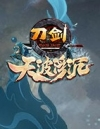 《刀剑Online》国服中文客户端[v27035]
