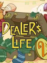 《经销商生活2》测试版|官方中文|Dealer's Life 2|免安装简体中文绿色版|解压缩即玩][CN]