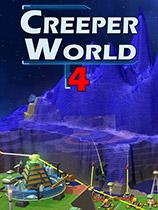 《爬行世界4》免安装绿色版[v2.0.1]