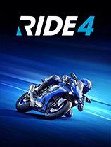 《极速骑行4》免安装绿色中文版[Build 20210518|官方中文]