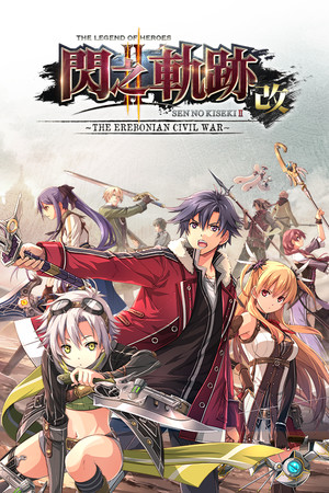 The Legend of Heroes: Sen no Kiseki II KAI -The Erebonian Civil War-
