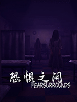 Fear surrounds