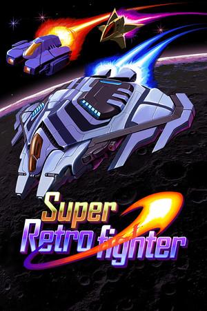 Super Retro fighter