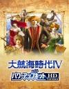《大航海时代4威力加强版HD》官方中文[v1.0.1|Steam正版分流]
