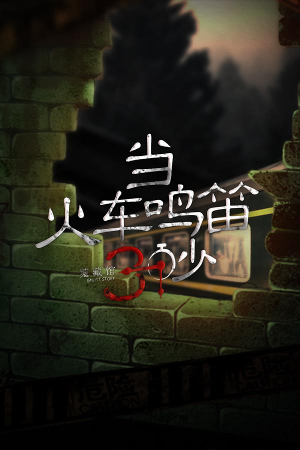 Ming Di San Miao