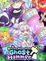 Ghost Hammer