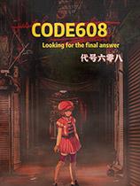 CODE608